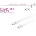 T6 LED TUBE 光管 8W 100-265V/50Hz (549mm)