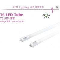 T6 LED TUBE 光管 18W 100-265V/50Hz