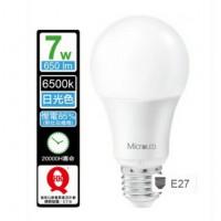 LED燈泡 MH-BLA-07W/07D